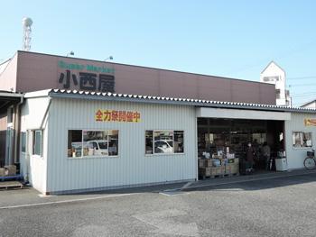 太寺店の写真